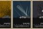 fan-made-dark-knight-rises-minimalist-posters-thebollard