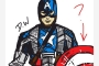 draw-something-first-avenger-captain-america