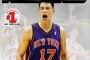 NBA 2K13 Jeremy Lin Xbox 360 Cover