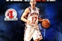 NBA 2K13 Jeremy Lin PS3 Cover Blue Lightening
