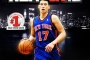 Jeremy Lin NBA 2K13 PS3 Cover