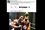 The-Rock-Twitter-Goofy