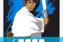 star-wars-luke-skywalker-draw-something