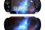 ps-vita-pulsar-decal