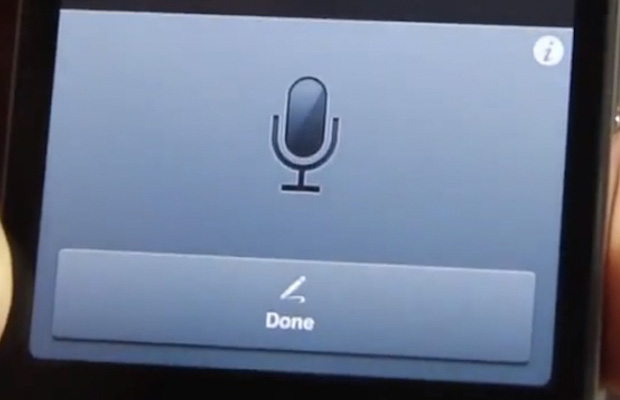 Siri0us iPhone and iPod Touch app
