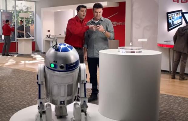 Verizon LG Spectrum R2-D2