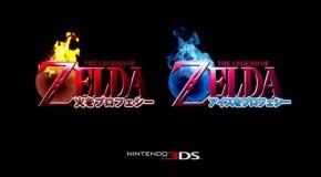 Rumor: Two New Zelda 3DS Games In 2012