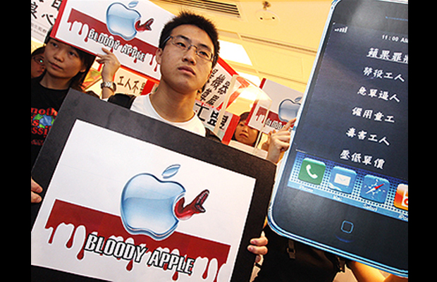 iPhone Users Protest At Apple's Headquarters For Mistreatment of Chinese Factory Workers