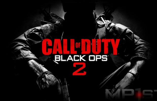 Black Ops 2 Multiplayer Screens