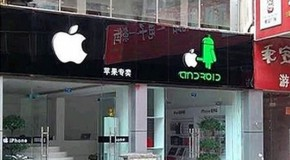 This Fake Apple Store In China Has An Android Hard-On