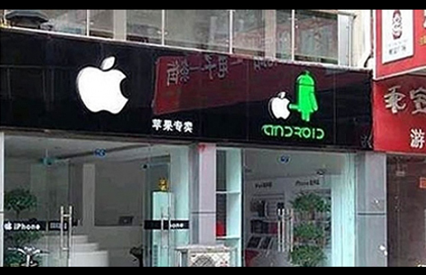 Fake Apple Store In China Hit With Android Boner