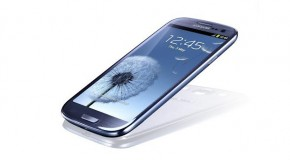 The Samsung Galaxy S III Becomes Official