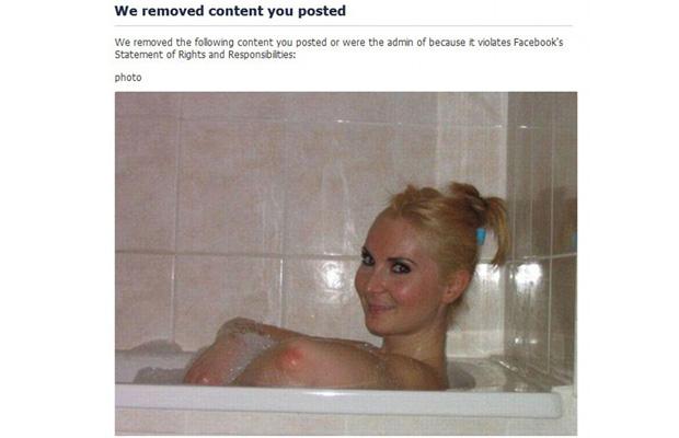 2012 Social Media Fails Facebook Breast and Elbow