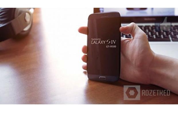 Galaxy S IV Concepts Rozetked