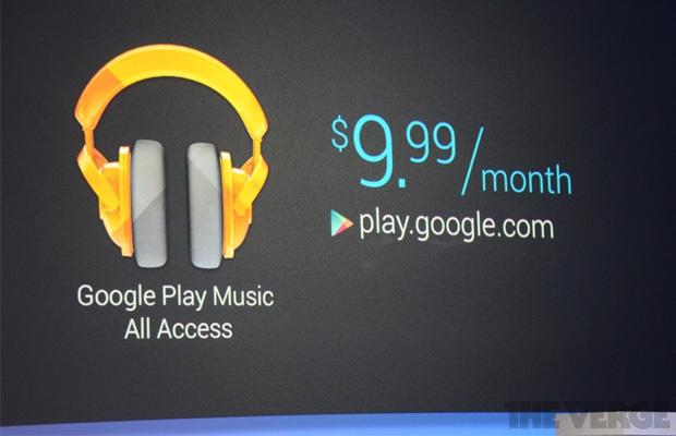 Google Play Music All Access