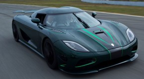 Koenigsegg Agera S Supercar Announced