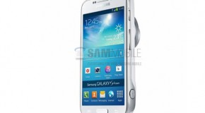 Is This the Samsung Galaxy S4 Zoom?