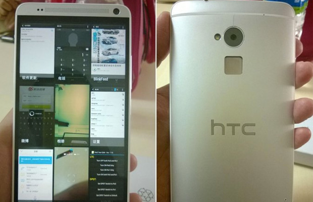 HTC one Phablet