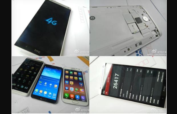 HTC One Max Fingerprint Scanner technology