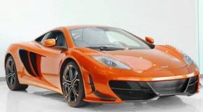 Orange McLaren 12C High Sport is a Stunner