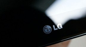 LG Prepping G3, Smartwatch, and Fitness Tracker for MWC 2014