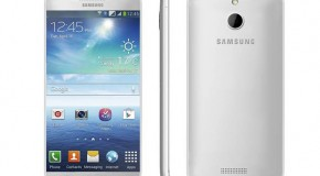 Rumored Samsung Galaxy S5 Specs Ousted