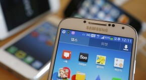 Samsung Galaxy S5 Could Sport 2K Display & Fingerprint Scanner