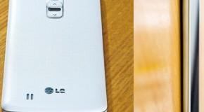 LG G Pro 2 Images Leak Online