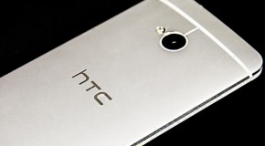 HTC To Launch One Successor On March 25th