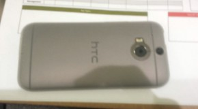 """All New"" HTC One Silver Variant Leaks Online"