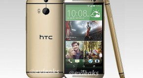 "HTC One Successor To Be Called ""All New One,"" Leaked Rendering Unveils Dual Camera & Gold Finish"
