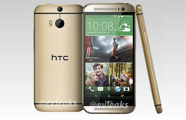 HTC One Gold 2014