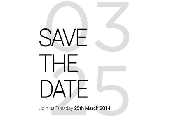 HTC Two Invite