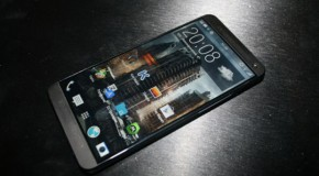 This Could Be The Next-Gen HTC One AKA HTC M8