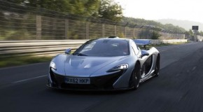 McLaren 605S Supercar Confirmed Ahead Of Geneva Motor Show 2014