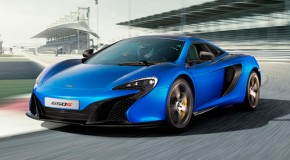 McLaren 605S Performance Specs Revealed
