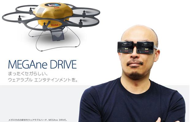 Sega Megnae Drive
