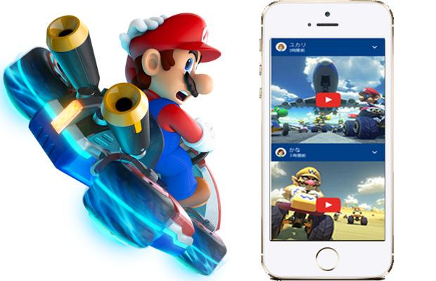 Mario Kart 8 app