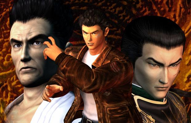 Sega Dreamcast Shenmue Budget