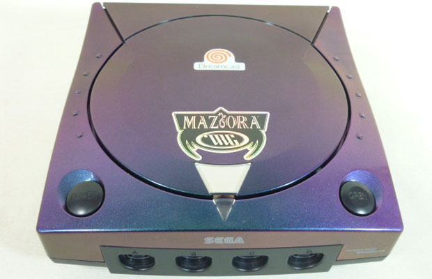 Dreamcast Limited Maziora Edition