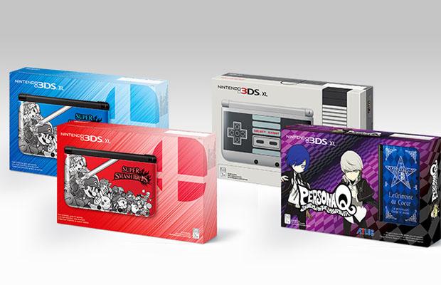 Nintendo 3DS XL Super Smash Bros