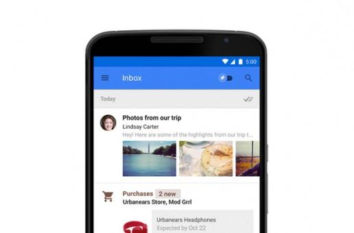 Google Inbox: Future or Flop?