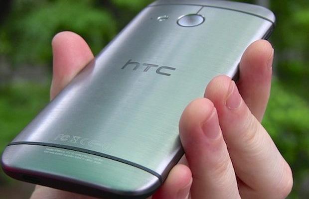 HTC Hima