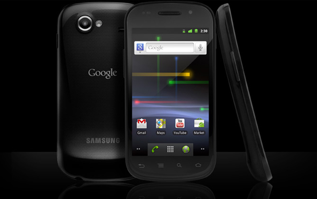Google Nexus S Slated For Release This Week