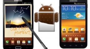 Ice Cream Sandwich Updates Being Served For Galaxy S II & Galaxy Note Q1 2012