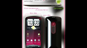 HTC Sensation EXII Concept Surfaces, Nearly Size of Tablet