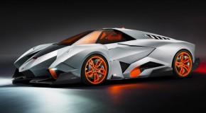 Lamborghini Egoista Concept Unveiled At 50th Anniversary Event [Video]