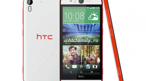 HTC Desire Eye Is Perfect For Selfies