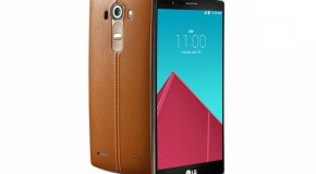 LG Site Details on New G4 Smartphone Ahead of Announcement