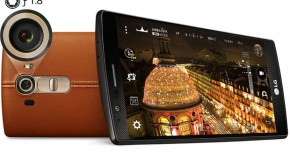 LG G4 Officially Unveiled With 16MP Camera and Leather Design